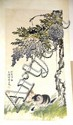 Wang Xuetao; scroll of kittens playing under flowering tree, 39