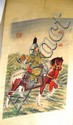 Qianlong; scroll of warrior riding horse, 33