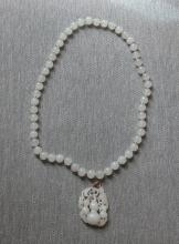Antique Pekin Glass Beads with Carved White Jade Pendant