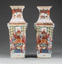 Chinese Famille Rose Porcelain Square Vases
