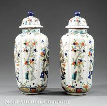 Chinese Polychrome Porcelain Covered Vase