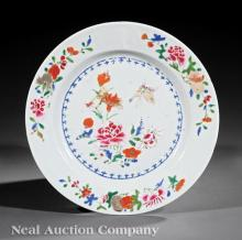 Chinese Export Famille Rose Porcelain Dish