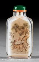 Chinese Inside Painted Rock Crystal Snuff Bottle