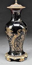 Chinese Gilt Decorated Porcelain Baluster Vase