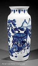 Chinese Blue and White Porcelain Sleeve Vase