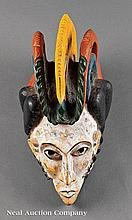 Igbo Polychrome Painted Carved Wood Mask