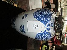 Chinese Blue and White Porcelain Ovoid Jars