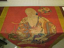 A Chinese Red Silk Kesi Panel