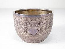 ENGLISH VICTORIAN ENGRAVED STERLING SILVER CUP