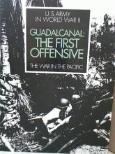 GUADALCANAL: THE FIRST OFFENSIVE - WAR IN THE PACIFIC - WWII - 1993
