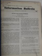 Historic Memorabilia:  EMBASSY OF THE USSR  INFORMATION BULLETIN: October 1, 1942 -  December 31, 1942; 41 copies.  Condition:   Very Good.