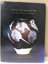 CHINESE ART FROM THE WEI TO THE TANG DYNASTIES - H