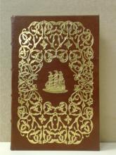 EASTON PRESS - GULLIVER'S TRAVELS - Jonathan Swift - 1976 - ILLUSTRATED