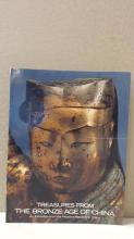 TREASURES FROM THE BRONZE AGE OF CHINA 1981-'82 Exhibition - ILLUSTRATION