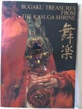 BUGAKU TREASURES FROM THE KASUGA SHRINE - SOFTCOVER - ILLUSTRATED