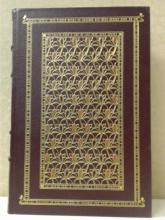 FRANKLIN LIBRARY; A GOD AGAINST THE GODS by Allen Drury - LIMITED FIRST EDITION