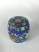 THREE ASSORTED CHINESE PORCELAIN ITEMS