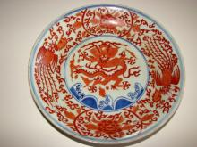 CHINESE PORCELAIN IRON RED DRAGON PLATE