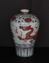 CHINESE PORCELAIN BLUE AND WHITE RED UNDERGLAZED VASE