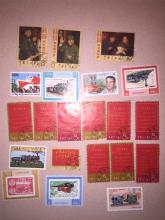 Chinese Stamps Collection Culture Revolution Period