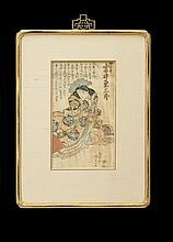 Group of Three Japanese Woodblock Prints