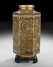 Japanese Satsuma Ware Vase