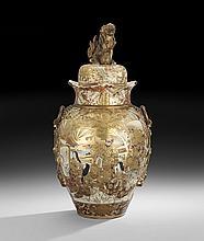Japanese Satsuma Lidded Urn