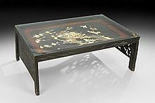 Japanese Inlaid Panel Mounted as a Coffee Table