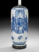 Large Chinese Blue and White Porcelain Vase