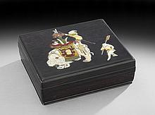 Chinese Pietra Dura Box