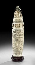 Chinese Carved Ivory Jar