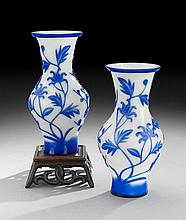 Pair of Chinese Blue and White Peking Glass Vases