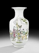 Chinese Porcelain Vase with Imperial Beauties