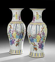 Pair of Chinese Porcelain Baluster Vases