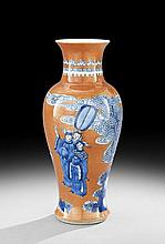 Chinese Baluster-Form Porcelain Vase