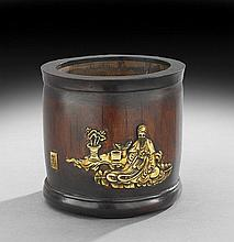 Chinese Wooden Brush Pot with Ivory Inlay