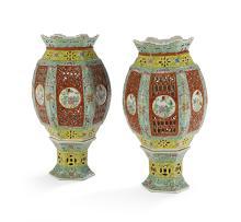 Pair of Chinese Export Pierced Lanterns