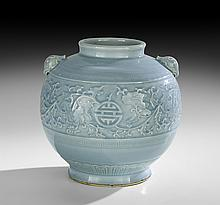 Chinese Clair-de-Lune-Glazed Vase