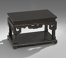 Chinese Black-Lacquered Low Table