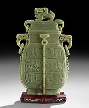 Chinese Jade Covered Jar