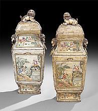 Pair of Decorative Covered Jars
