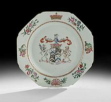 Chinese Export Porcelain Qianlong Armorial Plate