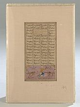 Pair of Persian Illuminated Manuscript Pages