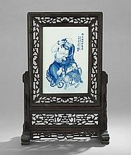 Chinese Porcelain Table Screen