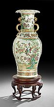 Chinese Porcelain Vase on Stand