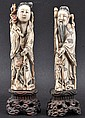 A PAIR OF LATE 19TH CENTURY CHINESE CARVED IVORY