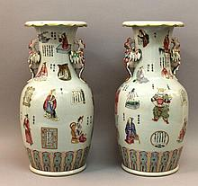 A PAIR OF LARGE GOOD QUALITY CHINESE FAMILLE ROSE PORCELAIN VASES