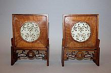 A PAIR OF EARLY 20TH CENTURY CHINESE WOOD & JADE TABLE SCREENS