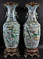 A FINE PAIR OF 19TH CENTURY CHINESE CANTON FAMILLE