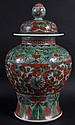 A GOOD 19TH CENTURY CHINESE WUCAI BALUSTER GINGER